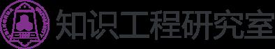 知识工程研究室 Logo